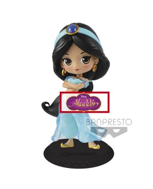 Disney Q Posket Aladdin...